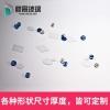 石英玻璃片定制打孔激光光学玻璃片厂家直销量大价优