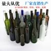 墨绿色玻璃红酒瓶空酒瓶葡萄酒包装玻璃瓶375ml 750ml