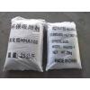 英格索兰吸干机专用氧化铝球干燥剂规格