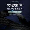 强拉力超大力马织带 工用吊车织带 高拉力 强耐磨耐割耐腐蚀