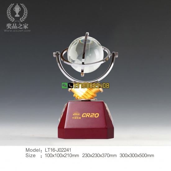 地球仪-OK-1