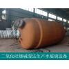 湿法水玻璃设备_石英砂液碱生产泡花碱_东昊硅酸钠*设备