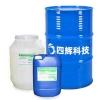 广东东莞SH-A810工业清洗剂